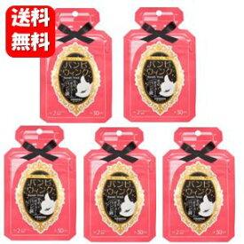 【送料無料】バンビウィンク 60粒入×5袋セット! 【ポイント10倍】