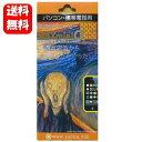 【送料無料】電磁波ブロッカー MAXminiα 【ポイント20倍】携帯・スマホ・パソコンの電磁波対策に♪ 電磁波防止 電磁…