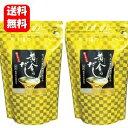 【送料無料】お得用 黄金のだし 30包入×2袋セット!! たった1袋で料理が変わる! 焼きあご入 厳選6素材使用♪ 国産 …