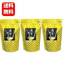 【送料無料】お得用 黄金のだし 30包入×3袋セット!! たった1袋で料理が変わる! 焼きあご入 厳選6素材使用♪ 国産 …