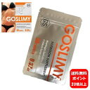【送料無料】GOSLIMY (ゴスリミー)30粒入 【正規品】【ポイント20倍】ネットやSNSで話題のダイエットサプリメント♪…