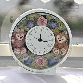 【送料無料】【結婚祝い】【ホワイトデー】【プロポーズ】【母の日】贈り物に♪ダッフィー&シェリーメイの花時計【グッズ】*gift-139|
