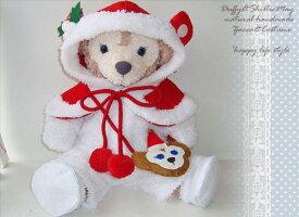 ダッフィー コスチューム グッズ 雪だるま シェリーメイちゃんのポシェット付クリスマス 24 定番 Duffy グッズ