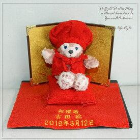 【還暦祝い】【名入れ刺繍OK】ダッフィー グッズ 還暦 母 プレゼント gift-103 Duffy グッズ