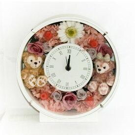 【送料無料】【結婚祝い】【ホワイトデー】【プロポーズ】【母の日】贈り物に♪ダッフィー&シェリーメイの花時計【グッズ】*gift-110