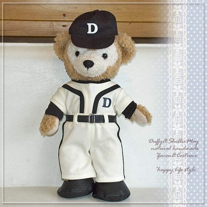 【ゆうパケットOK!】ダッフィー*シェリーメイコスチューム・Sサイズ43cm帽子付き!!野球ユニフォーム★sp7-baseball【洋服】