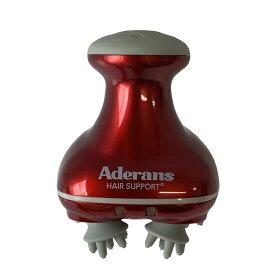 ★Aderans バスタイムエステ スパニスト(USBケーブル)