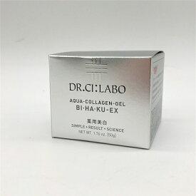★ドクターシーラボ 薬用アクアコラーゲンゲル美白EX(50g) ※日付時間帯指定配達不可※