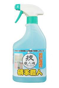 技・職人魂 ガラス職人 業務用ガラス洗剤 スプレーボトル 500ml