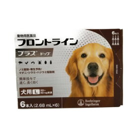 OP【メール便・送料無料】 犬用 フロントラインプラス L(20〜40kg未満) 6本入