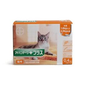 OP【メール便・送料無料】猫用 アドバンテージプラス(1.6kg以上4kg未満) 0.4ml×3本