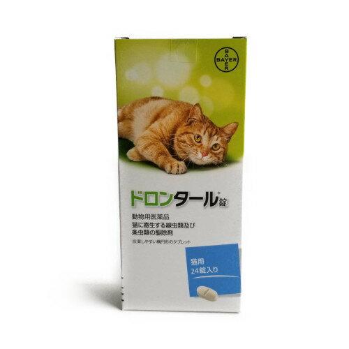 OP【メール便・送料無料】寄生虫の駆除 猫用 ドロンタール 24錠