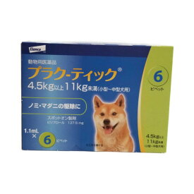 OP【メール便・送料無料】小型〜中型犬用 プラク-ティック(プラクティック)(4.5kg以上11kg未満) 1.1ml×6本
