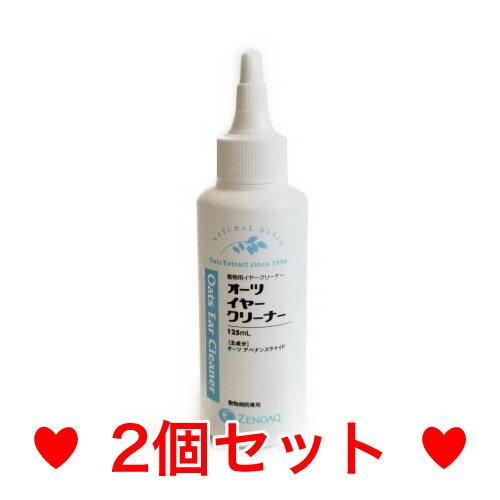 50【メール便・送料無料】犬猫用 オーツイヤークリーナー  125ml [2個セット]