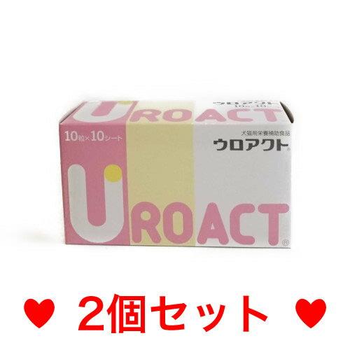 29【メール便・送料無料】犬猫用 ウロアクト 100錠入り[2個セット]