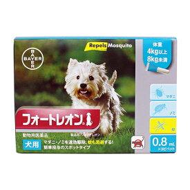 OP【メール便・送料無料】犬用 フォートレオン (4kg以上8kg未満) 0.8ml×3本 代引き不可