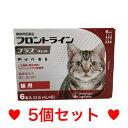 R【メール便・送料無料】猫用 フロントラインプラス 6本入 [5個セット]