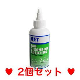 R【メール便・送料無料】犬猫用 Vet Solutions イヤークレンジングソリューションズ118ml [2個セット]