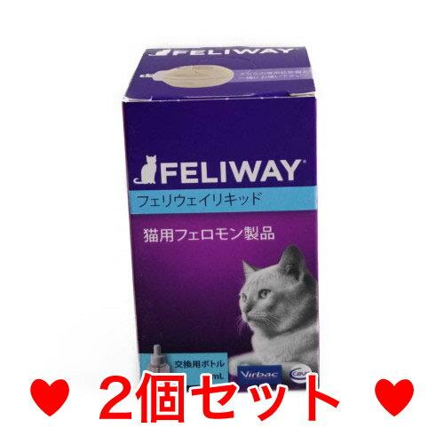 34【メール便・送料無料】ビルバック 猫用 フェリウェイリキッド(交換用)48ml [2個セット]