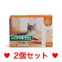 OP【メール便・送料無料】猫用 アドバンテージプラス(1.6kg以上4kg未満) 0.4ml×3本 [2個セット]