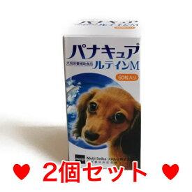 34【メール便・送料無料】犬用 パナキュアルテインM 60粒 [2個セット]