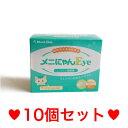 ◆【宅急便・送料無料】猫用 メニにゃんEye 60包 [10個セット]