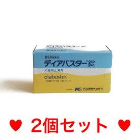 34【メール便・送料無料】下痢における症状改善 犬猫用 ディアバスター錠 100錠 [2個セット]