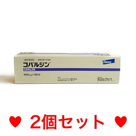C【メール便・送料無料】猫慢性腎不全剤 猫用コバルジン 400mg×90包 [2個セット]
