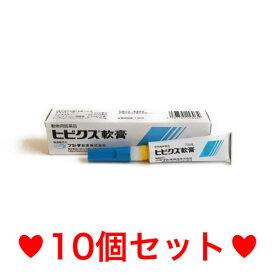 C【メール便・送料無料】犬猫用 皮膚疾患治療剤 ヒビクス軟膏 7.5ml [10個セット]