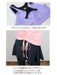 スポーツウェア4点セットレディースフィットネスジョギングヨガスポーツブラ半袖長袖7分丈体型カバー速乾17315あす楽