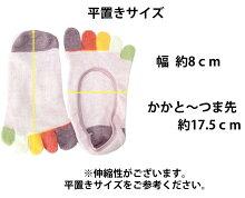 ソックス5本指靴下レディーススポーツくるぶしくつ下フィットネスジムランニングジョギングマラソンホットヨガスポーツソックスブーツ用パンプス用くつしたカラバリプチプラポイント消化蒸れ防止