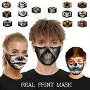 ハロウィン マスク 仮装 衣装 子供 コスプレ 男の子 マスク フェイスマスク 立体 大人 女性 女の子 男性 男女兼用 フ…