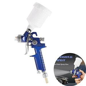 Ausuc エアスプレーガン 口径1.0mm ミニ HVLP 重力フィード エアブラシセット DIY 家具 塗装 自動車補修 仕上げ ペイント スポット修