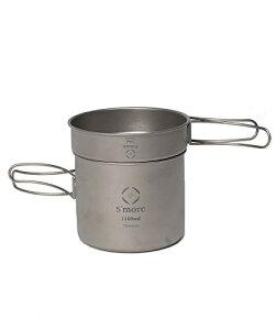 Smore Titanium Cooker Set キャンプクッカーセット チタン クッカー 2点セット 調理器具 チタンマグ チタンマグカップ シングル ア