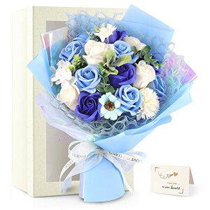 RERXN 薄い色、癒す花 フラワー(17輪) ソープフラワー 花束 青いバラ 造花 ブーケ 枯れない花 薔薇 ローズ シャボンフラワー 石鹸花