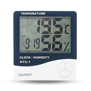 温湿度計デジタル LCD大画面 高精度 温度計 湿度計 ℃/?切替 最高最低温湿度表示 メモリー機能 室内温度計湿度計 時計 目覚まし時計付