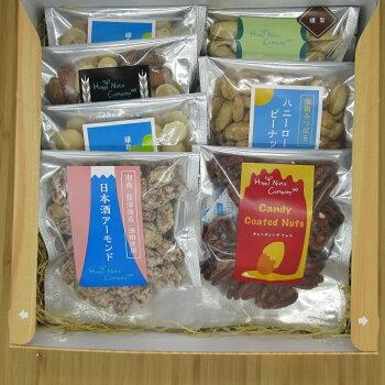 人気商品詰合せギフト7種類入り木箱風ボックス燻製ミックス幻の塩ミックスナッツ日本酒アーモンドキャンデングペカン幻の塩マカダミアハニーローストピーナッツ燻製ピスタチオ父の日の贈り物