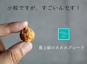 ハッピーナッツカンパニーイラン産いちじく無添加120g