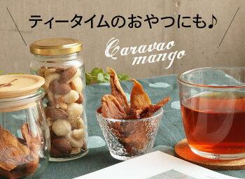 ハッピナッツカンパニーフィリピン産マンゴー無添加45g