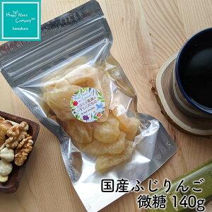 ハッピーナッツカンパニー 国産ふじりんご 微糖 140g