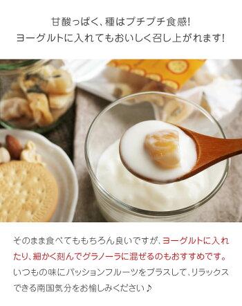 ハッピーナッツカンパニータイ産パッションフルーツ微糖60g