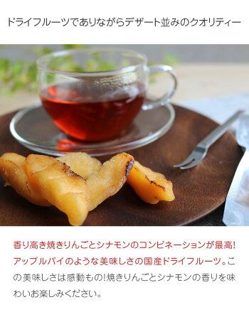 ハッピーナッツカンパニー国産焼きりんごシナモンバター風味140g