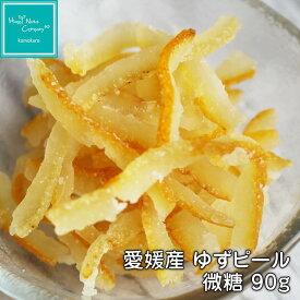 ハッピーナッツカンパニー 愛媛産ゆずピール 微糖 90g