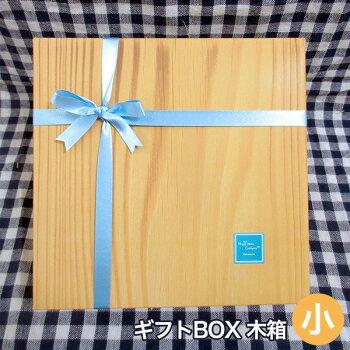 ギフトボックス木箱風デザイン小箱ラッピング包装