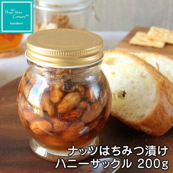ハッピーナッツカンパニーナッツはちみつ漬けハニーサックル200g