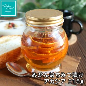ハッピーナッツカンパニーみかん蜂蜜漬けアカシア215g