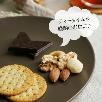 ハッピーナッツカンパニー素焼き鎌倉プレミアムミックスナッツ70g