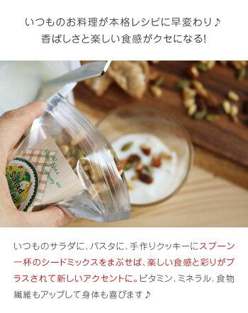 ハッピーナッツカンパニー健康の実ミックス有塩60g