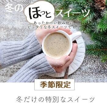 ピーカンナッツチョコ京都宇治抹茶ハッピーナッツカンパニーペカンナッツショコラ抹茶60g