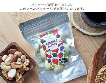 チョコレート季節限定商品ラズベリーショコラ60gハッピーナッツカンパニー